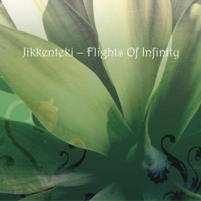 jikkenteki-flights-of-infinity