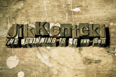 jikkenteki-typesetting-3