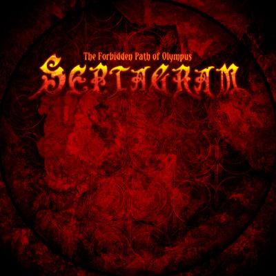 septagram-the-forbidden-path-of-olympus-3