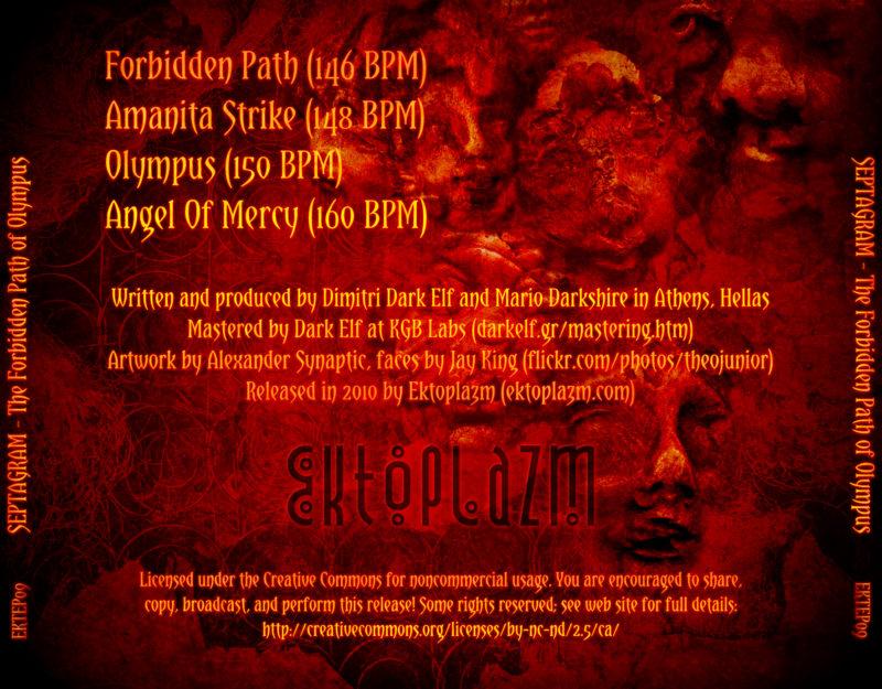 septagram-the-forbidden-path-of-olympus-4