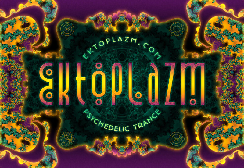 ektoplazm-flyer-2008